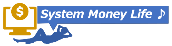 System Money Life